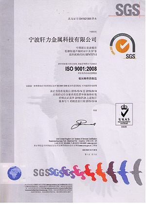 ISO-CN